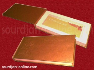 card results desain kartu undangan pernikahan islami psd template psd ...